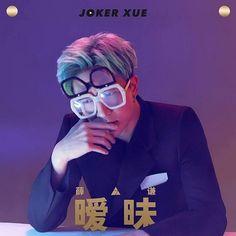 Joker Xue