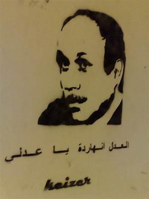 Sayed Mekawy