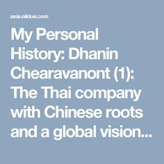 Dhanin Chearavanont