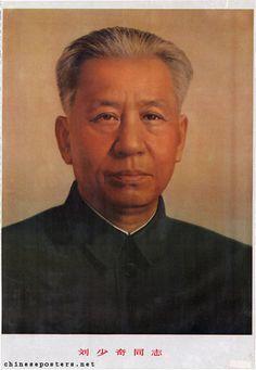 Liu Shaoxi