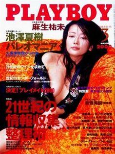 Yumi Asou