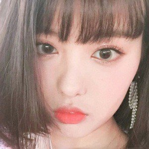 Lee Ah In