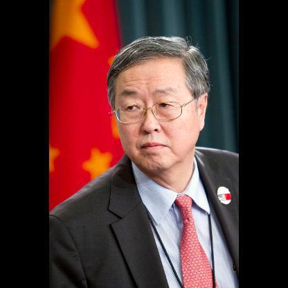 Zhou Xiaochuan